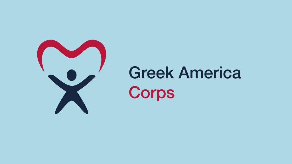 Greek America Corps