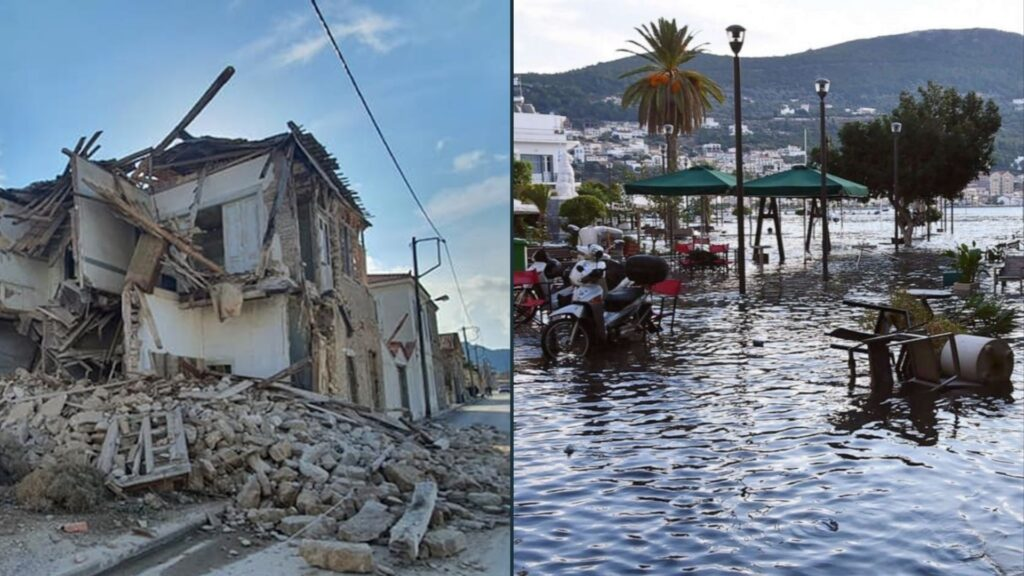 Samos Earthquake Relief
